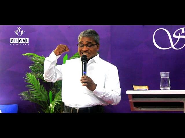 Malayalam Sunday Worship Service | Pr.Shaju C Joseph | PART-1 | Gilgal  IPC Madiwala Bengaluru