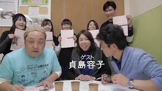 <TAG>通信[映像版]#17-2「情報編 イベント等紹介」(2018.1)