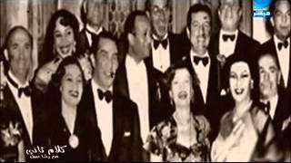 كلام تاني | يحيي ذكرى وفاة الفنان يوسف باشا وهبى