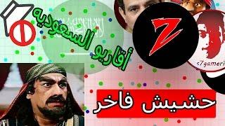 حشيش مصري في أقاريو السعوديه ( قريش )