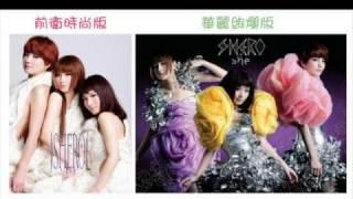 S.H.E《SHERO》05 - 少了一個人 (CD Version)