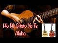 Download Ho Mi Cristo Yo Te Alabo, Nuevo En YouTube MP3 song and Music Video