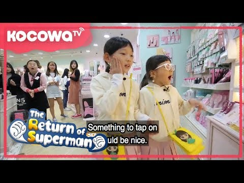 [The Return of Superman] Ep.205_Sarang had shopping with her cousin Yume