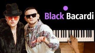 "GAZIROVKA - Black ● караоке | PIANO_KARAOKE ● ᴴᴰ + НОТЫ & MIDI | ""Black Bacardi, Танцы в моей ... """