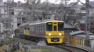 京王動物園線 デヤ900(201904002)