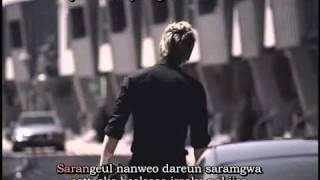 Bi Rain - In My Bed [Eng+Karaoke Sub]
