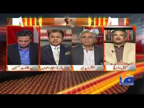 Naya Pakistan - 13-May-2018 - Geo News