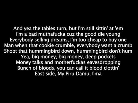 Lil Wayne - Blunt Blowin' (Lyrics)