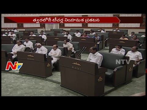 Telangana Government To Release Teachers Recruitment Notification || NTV