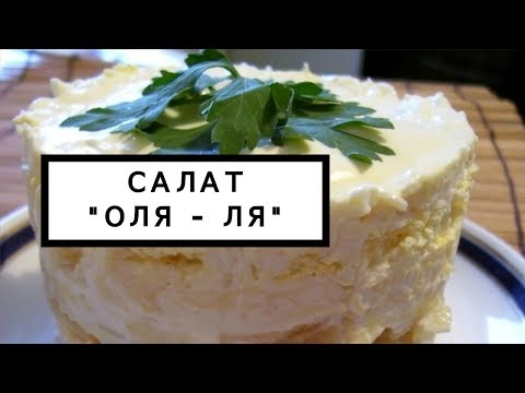 рецепты вкусных блюд пошагово фото