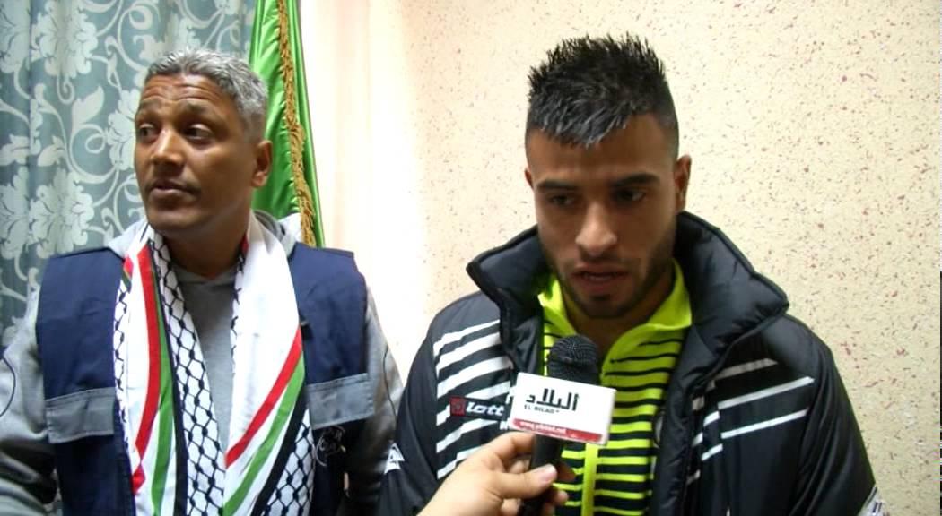 الروبرتاج الرياضى : منتخب فلسطين الأولمبي  - el bilad tv -