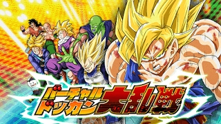 Battlefield and Mono PHY Challenges with JsmooveHannah - DBZ Dokkan Battle JP thumbnail