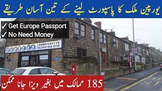 Get Europe Passport - Get Europe Nationality - Europe Residency Process - Every Visa - Hindi/Urdu