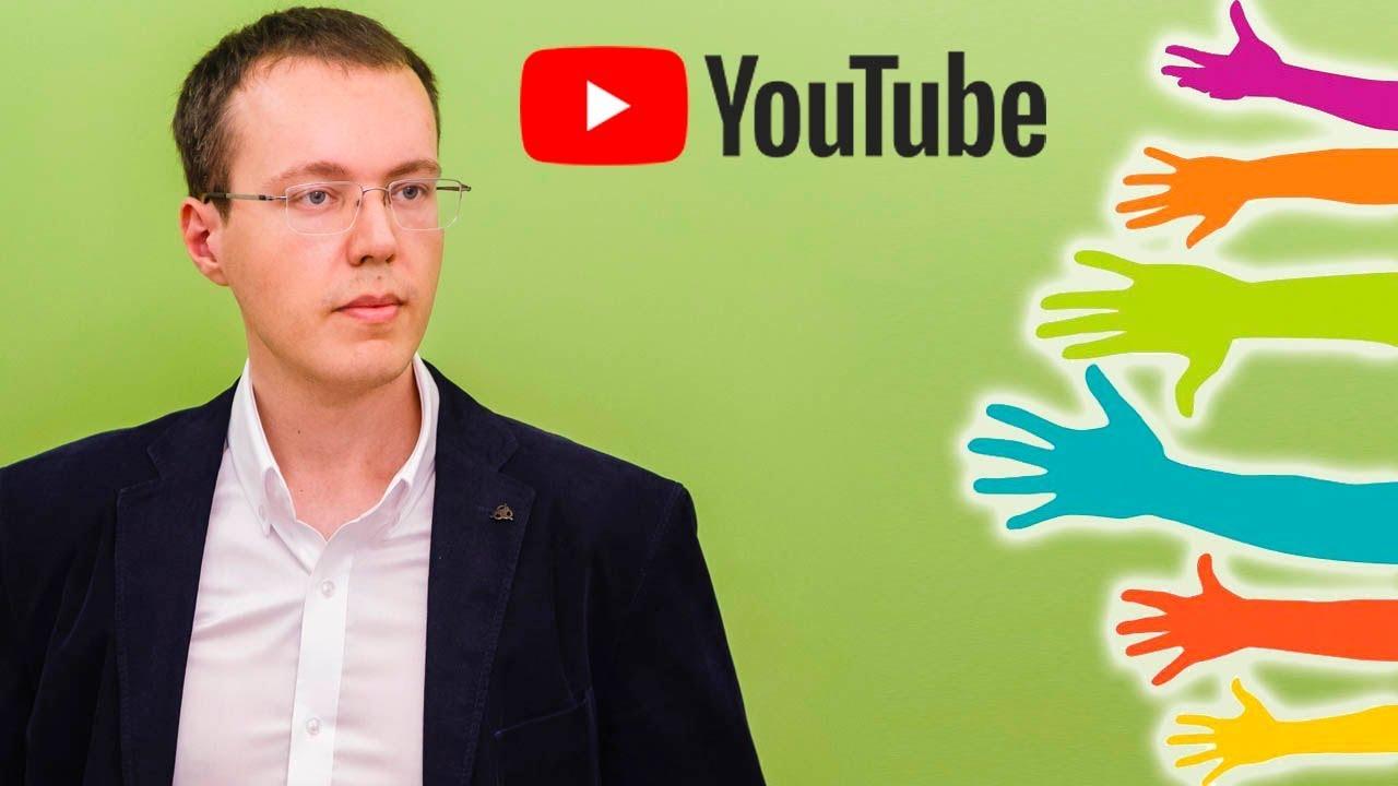 Способы продвижения видео на youtube