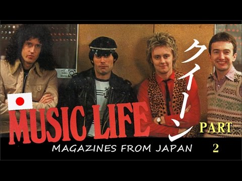 111 Music Life Magazines from Japan: Part 2 1970s