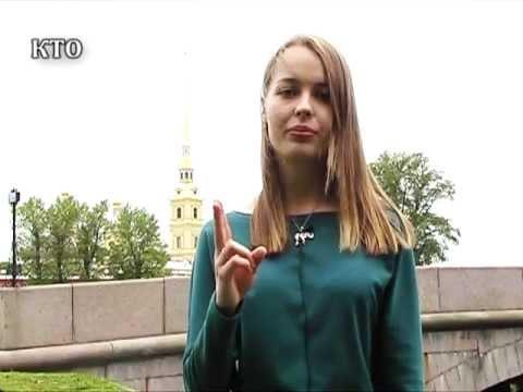 Уроки жестового языка.