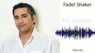Fadel Shaker - Ana Bahebak
