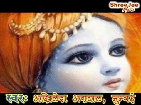 Gopal Sahara Tera Hai-Sri Krishan Bhajan