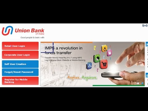 Union bank of india's u-mobile activation tutorial youtube.