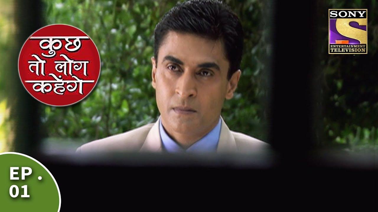 Download Kuch Toh Log Kahenge - Episode 1 - Meet Ashutosh And Nidhi
