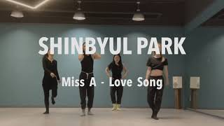 Miss A - Love Song | Shinbyul Park Choreography