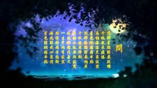 《 問》 演唱李爍(李依娃) 問那星點解要照耀千秋也未疲倦為怕海漆黑裡...