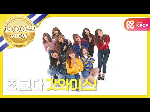 (Weekly Idol EP.327) TWICE's NEW SONG LIKELY 2X faster version [트와이스 신곡 'LIKEY' 2배속 댄스]