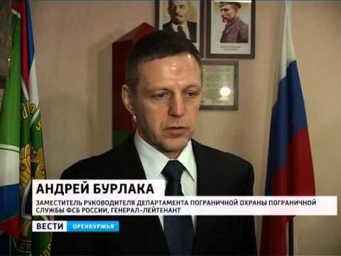 В пограничном Управлении ФСБ России