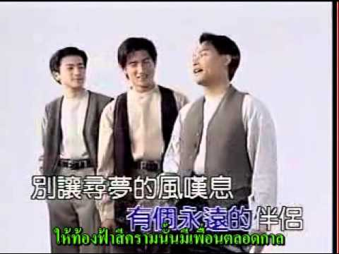 16. Xiao Hu Dui 1994 Heavenly Sea
