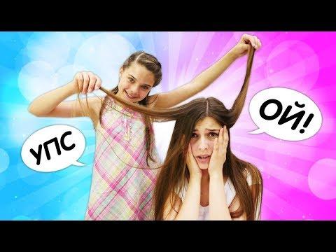 Игры для девочек. Баттл между стилистами Барби и Скипер: делаем прическу!  Видео с куклами.