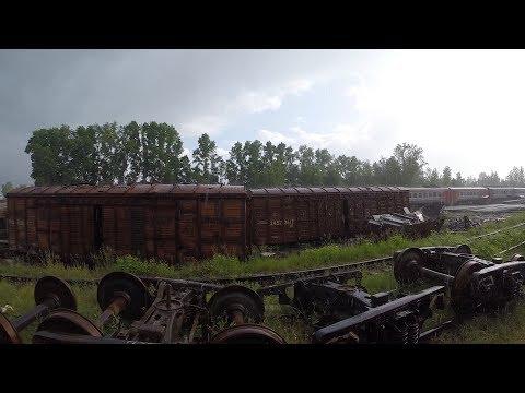 Железнодорожное Кладбище, остатки электричек и грузовых вагонов