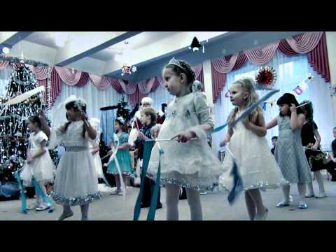 Танец снежинок и солнечных зайчиков (новый год)