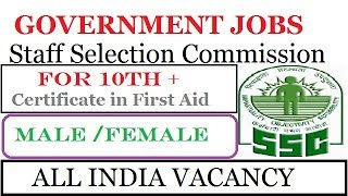 Government Jobs 2017 | Staff Selection Commission Southern Region Recruitment | latest govt jobs