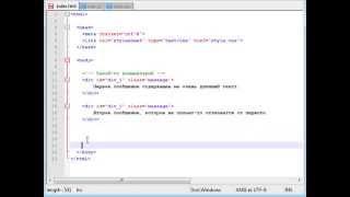 004 - Подключение JavaScript