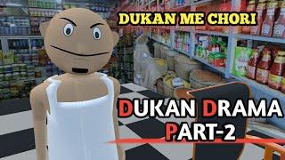 MAKE JOKE OF - DUKAN DRAMA PART-2 || MJO FUNNY VIDEO