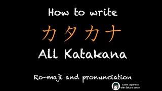 How to write all Katakanaミ⭐☆✩Learn Japanese alphabets✩☆⭐彡