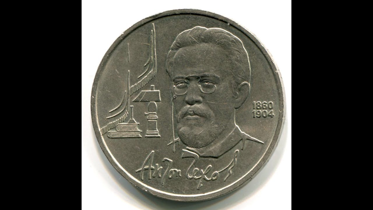 1 злотый 1973 год цена
