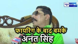 MLA Anant Singh का बड़ा आरोप, विवेका पहलवान का भतीजा ने मचा रखा है लदमा में कहर | News4Nation