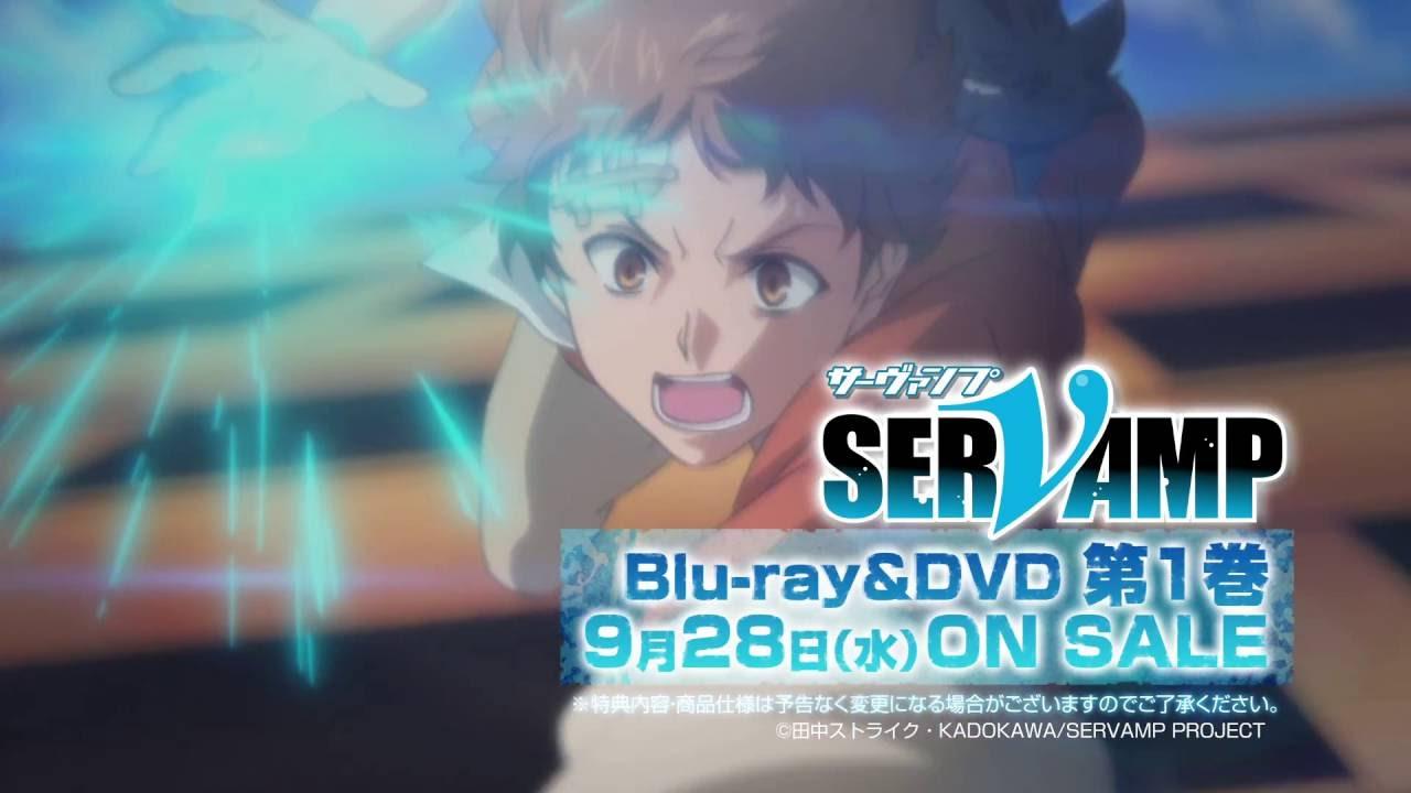 Tvアニメ Servamp サーヴァンプ 公式サイト