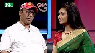 Shuvo Shondha   Episode 4789   Talk Show
