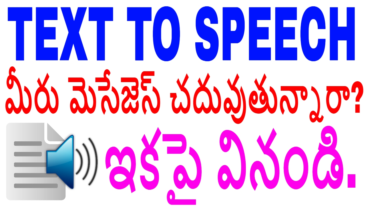 TEXT TO SPEECH ON ANDROID IN TELUGU