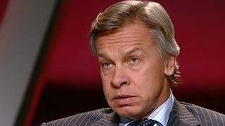 'Мнение': Алексей Пушков об отношениях с ПАСЕ
