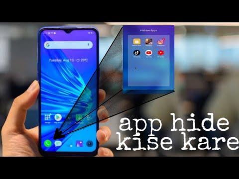 Realme 5 app hide kise kare   realme 5 app lock