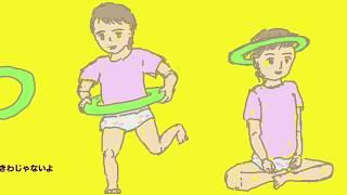 ありうら あき さく 2歳の誕生日からトイレトレーニングをはじめたリー...