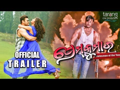 Prem Kumar - Official Trailer | Releasing on 16th October 2018 | Anubhav, Sivani, Tamanna