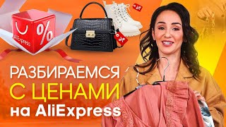 Air max aliexpress цена