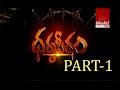 Dharma Peetam   Part-1   అలయవ్యవస్థ పవిత్రతను కాపాడాలంటే ఎలాంటి మార్గదర్శక ఉండాలి..?   4th Feb 2017