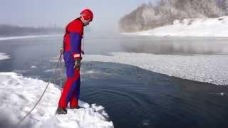 Тонкий лед,  или что делать когда под тобой сломался лед.