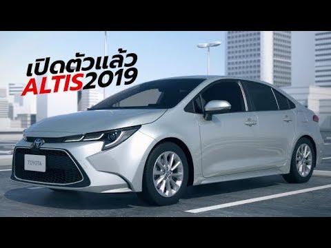 เป ดต ว All New 2019 Toyota Corolla Altis ร น Prestige และ Sporty