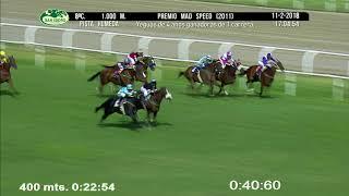 Vidéo de la course PMU PREMIO MAD SPEED 2011